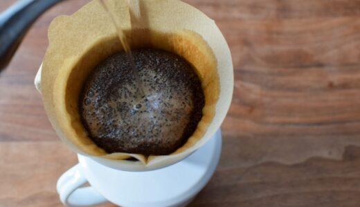 キーコーヒーの店舗はどこにある?通販やカフェを紹介